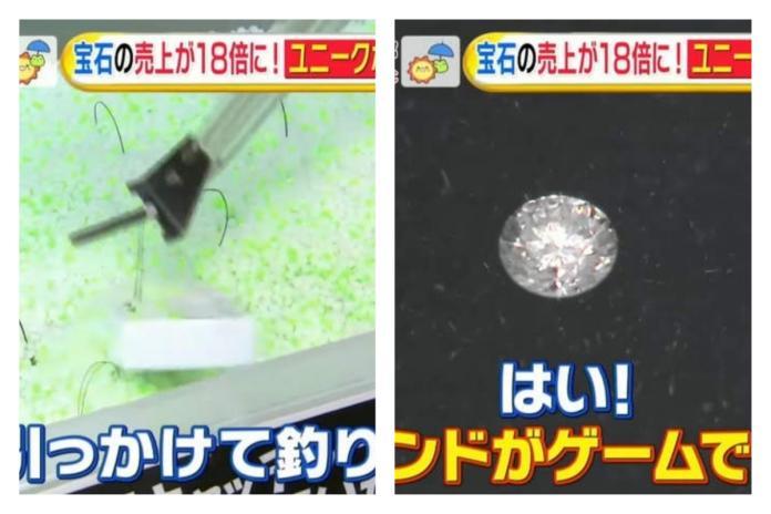 日本最狂夾娃娃機!「<b>鑽石</b>藍寶石」任你夾 年創上億商機