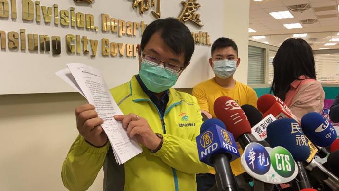 入境居家檢疫搭高鐵 新住民遭高市府依法裁罰15萬