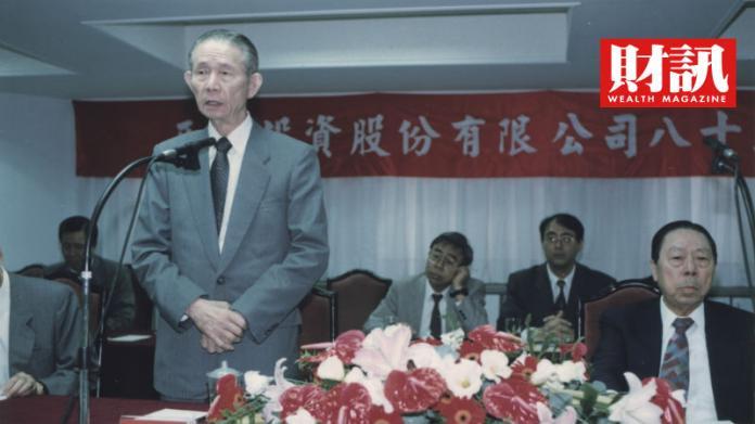 ▲已過世的台塑集團創辦人王永慶。(圖/財訊雙週刊提供)