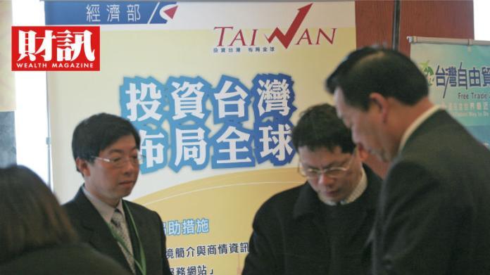 ▲對於台灣未來產業與國際大廠競爭,產業界呼籲政府各單位共同籌謀。(圖/財訊雙週刊提供)