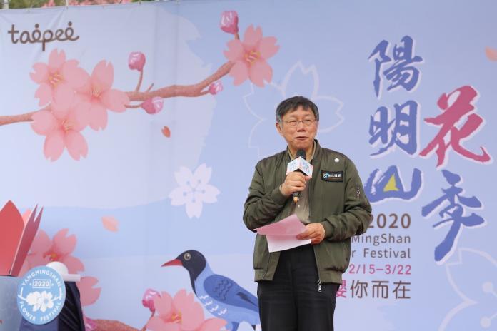 <br> 台北市長柯文哲。( 圖 / 台北市政府提供 )
