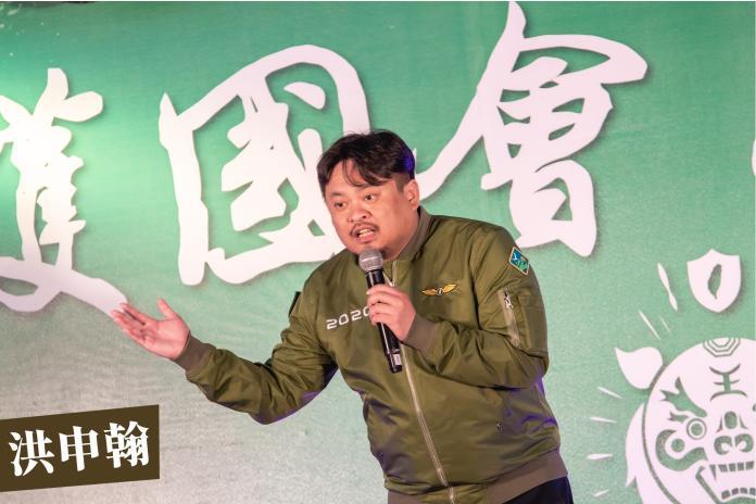 民進黨認真經營<b>金馬</b>離島 洪申翰赴馬祖開協調會
