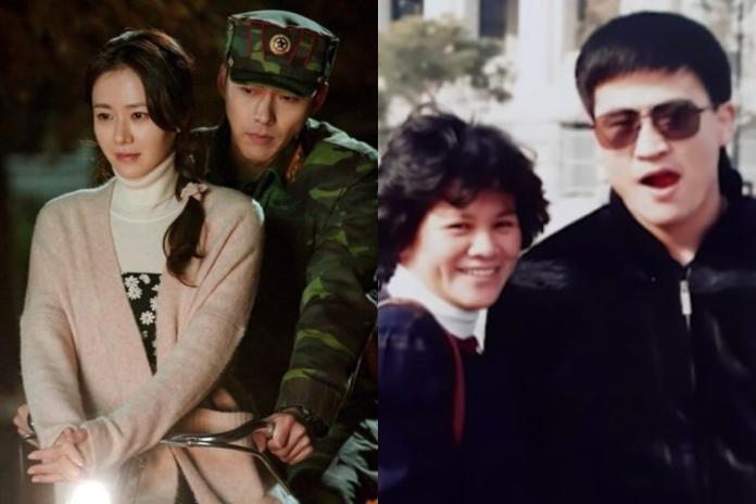 ▲北韓選手李昌壽與台灣選手陳鈴真的故事彷彿《愛的迫降》再現。(圖/翻攝自包進Youtube)