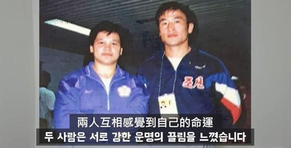 <br> ▲北韓選手李昌壽與台灣選手陳鈴真的故事彷彿《愛的迫降》再現。(圖/翻攝自包進Youtube)