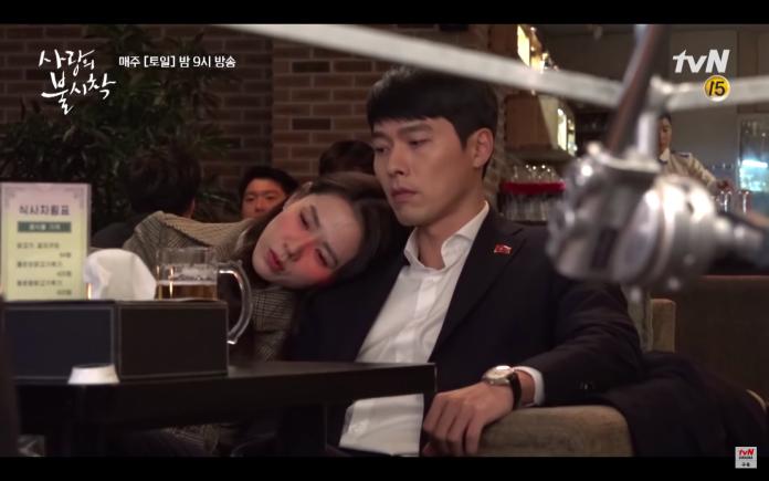▲玄彬、孫藝真今四度爆出緋聞。(圖/tvN DRAMA YouTube)
