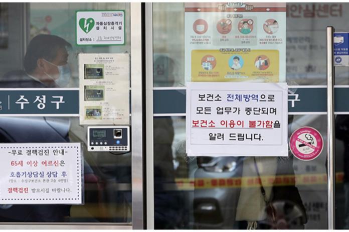 ▲南韓政府今天上午宣布,武漢肺炎疫情進入社區傳播階段。(圖/翻攝Yonhap News)