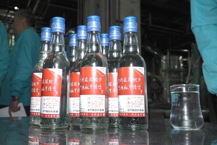 金門酒廠已投入防疫酒精製作