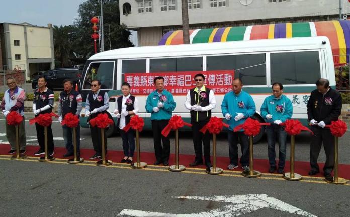 東石偏鄉幸福巴士正式營運