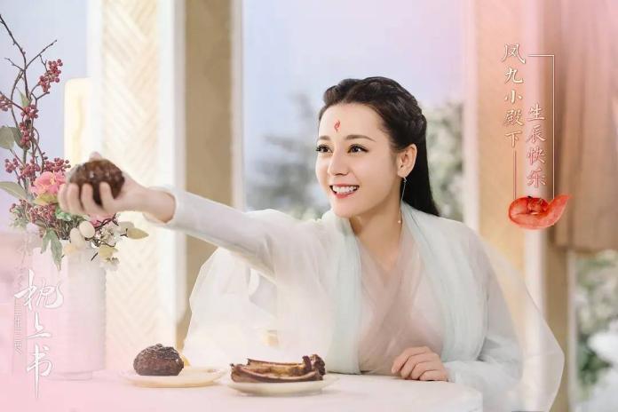 ▲迪麗熱巴在《三生三世枕上書》飾演「白鳳九」。(圖/作者提供)