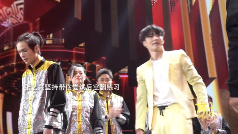 ▲張藝興(右)雖然受傷,依舊敬業繼續表演。(圖/翻攝CCTV文化十分微博)