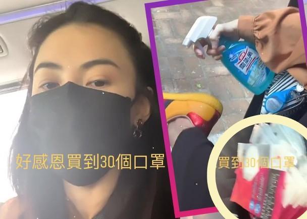 ▲張柏芝一行三人搶到30個口罩,見到有老人沒買到大方贈送。(圖/新浪娛樂微博)