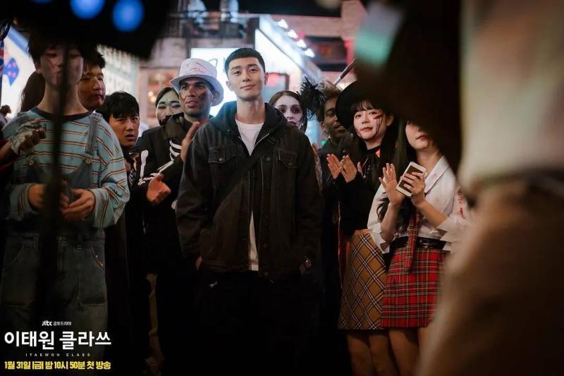 ▲由朴敘俊主演的《梨泰院Class 이태원클라쓰》是目前熱播中的韓劇。(圖/作者提供)