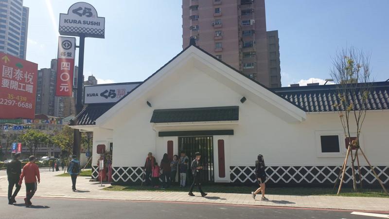 ▲捷運三重站因「藏壽司」設點、未來還有大型商場,成為雙北購屋族關注焦點。(圖/信義房屋提供)