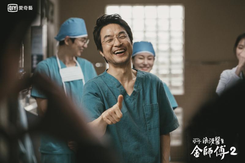 《浪漫醫生金師傅2》金師傅在眾人祝福下為接受手術2