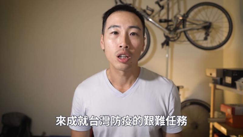 遶境延期!信徒自製影片:一同成就防疫艱難的任務