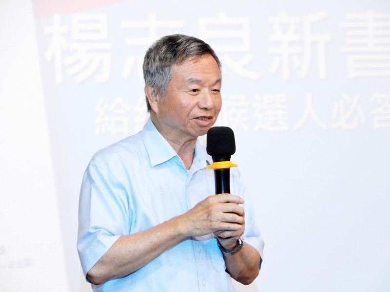 國民黨:聲援楊志良 也支持全國第一線醫護