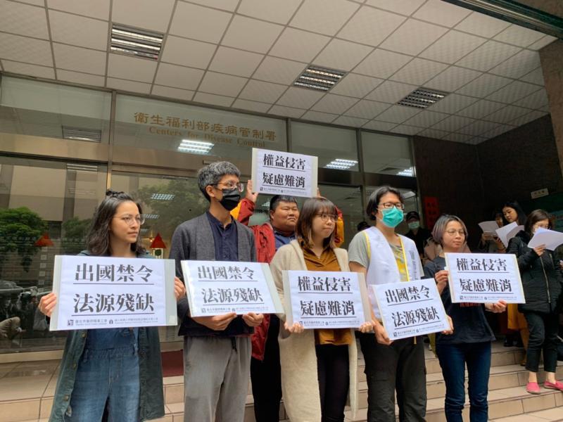 醫事人員出國禁令 工會抗議損失賠償恐成空頭支票