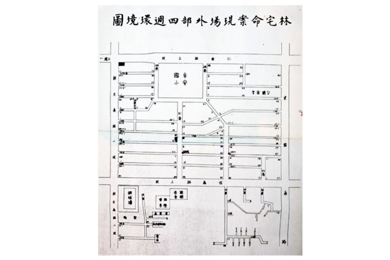 促轉會揭露「林宅血案」檔案。( 圖 / 促轉會提供 )