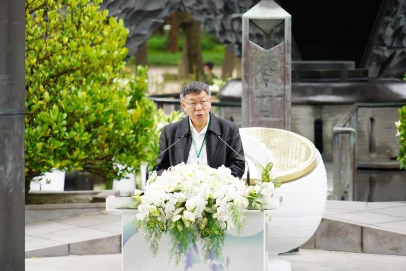 台北市長柯文哲,圖為228公園。( 圖 / 台北市政府提供 )