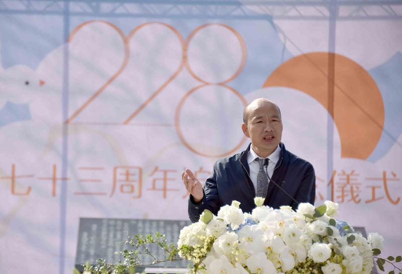 影/韓國瑜承認把<b>228</b>講成823 市議員:是心態的展現