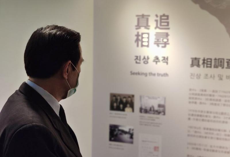 <br> 前總統馬英九。( 圖 / 翻攝馬英九臉書 )
