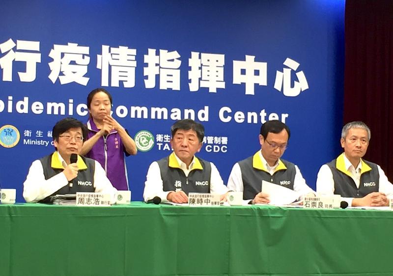 ▲中央流行疫情指揮中心。(圖/記者黃仁杰攝 , 2020.02.28)