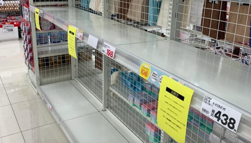 ▲日本民眾近日開始瘋搶衛生紙。(圖/翻攝推特)