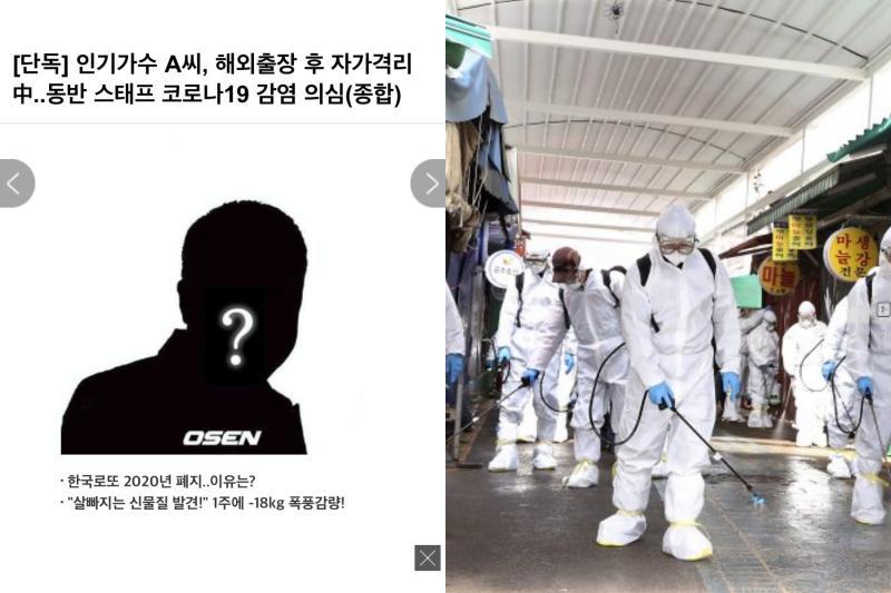 韓演藝圈爆染疫恐慌 <b>請夏</b>被點名隔離「發聲回應了」