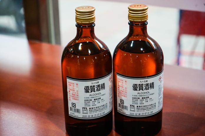 台酒防疫酒精 每日9時四大超商、賣場開賣限購3瓶