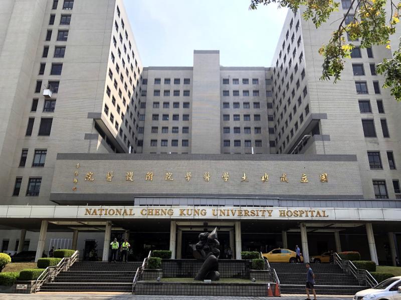 成大醫院自3月2日(一)開始,住院大樓門禁管制再升級並調整修正