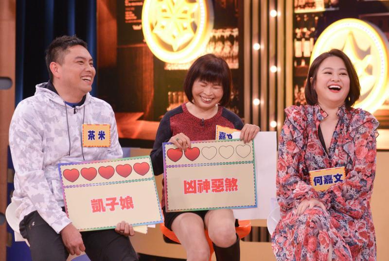 ▲何嘉文先生茶米(左起)、何媽媽、何嘉文上節目大談婚姻趣事。(圖/衛視中文台提供)