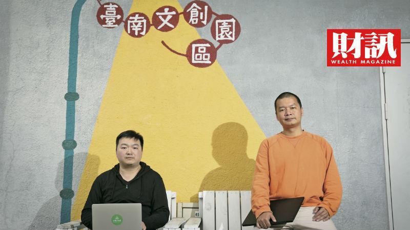 ▲為了解決全民口罩購買通點,江明宗(右)、吳展瑋(左)與民間開發者團隊 熱血加入協作。(圖/財訊雙週刊提供)