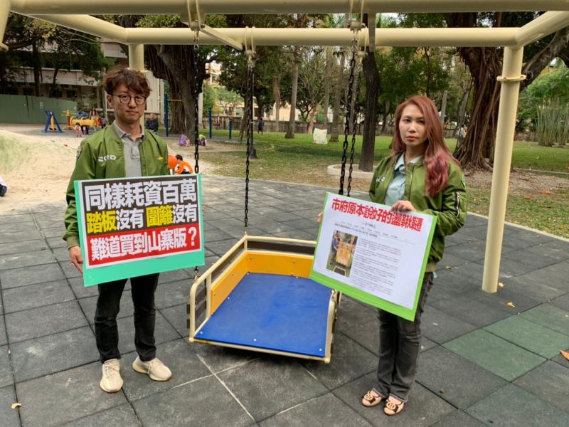中市公園「輪椅盪鞦韆」無防護 議員質疑買到山寨版