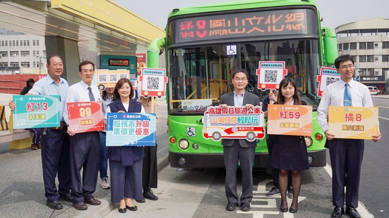 ▲ 高市將文化公車轉型為常態市區公車行駛 ,路線涵蓋範圍更廣、景點選擇也變多。(圖/高市文化局提供)