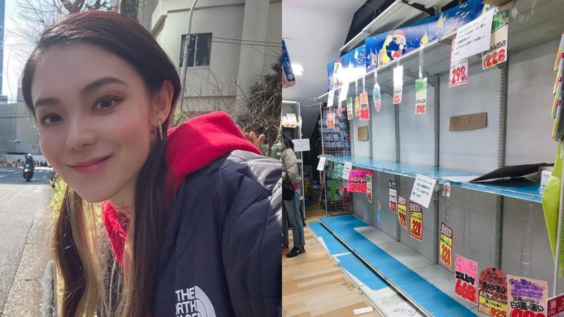 ▲歐陽靖被日本的「衛生紙之亂」波及。(圖/歐陽靖臉書)
