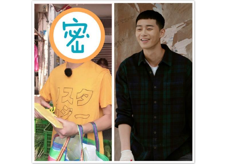 朴敘俊撞臉「台灣男藝人」?粉絲一面倒喊不像:不許胡說