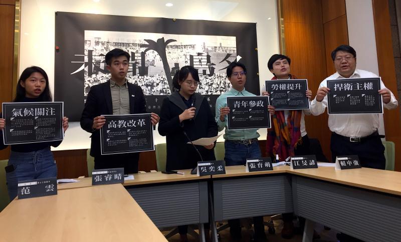 <b>野百合</b>30周年 抗爭者成當權者 青年提出5大連署訴求