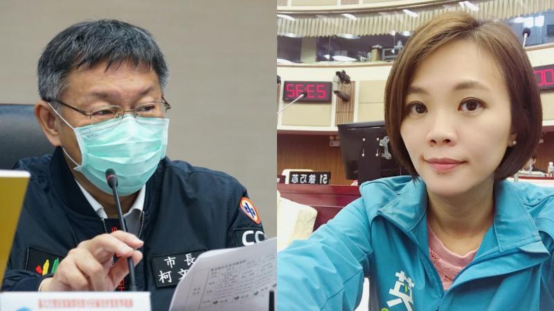 台北市長柯文哲、民進黨市議員簡舒培。