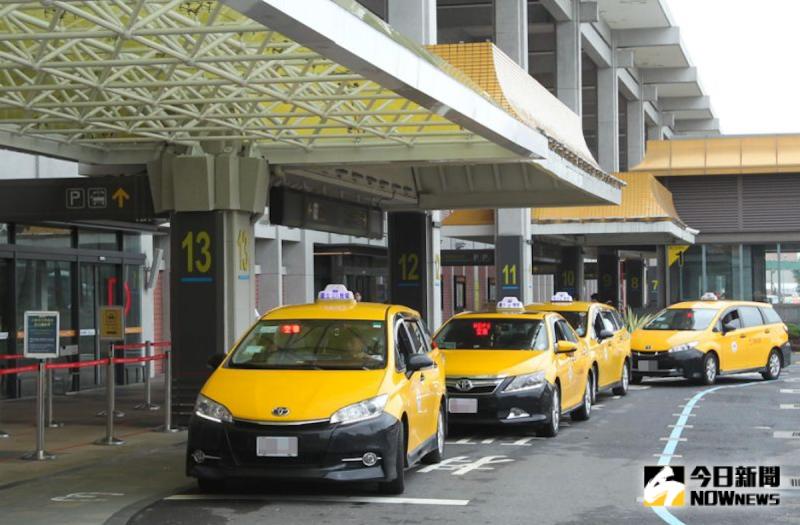 機場計程車