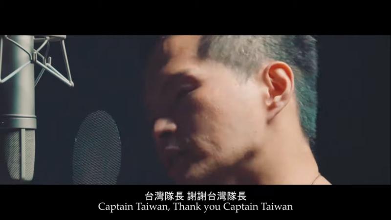 「謝謝<b>台灣隊長</b>」!大支新歌致敬防疫英雄 萬人感動推爆