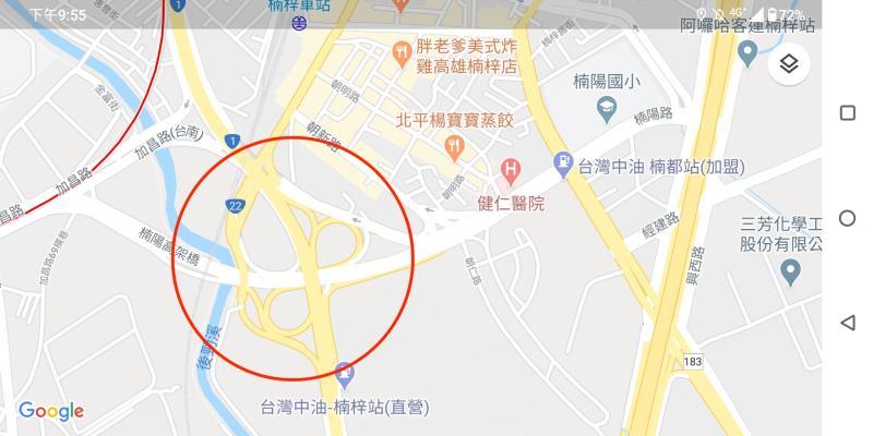 <br> ▲全台灣最不適合騎機車的地方就是高雄楠梓,楠梓擁有全台灣最複雜的一個立體交叉路口。(圖/翻攝自 PTT )