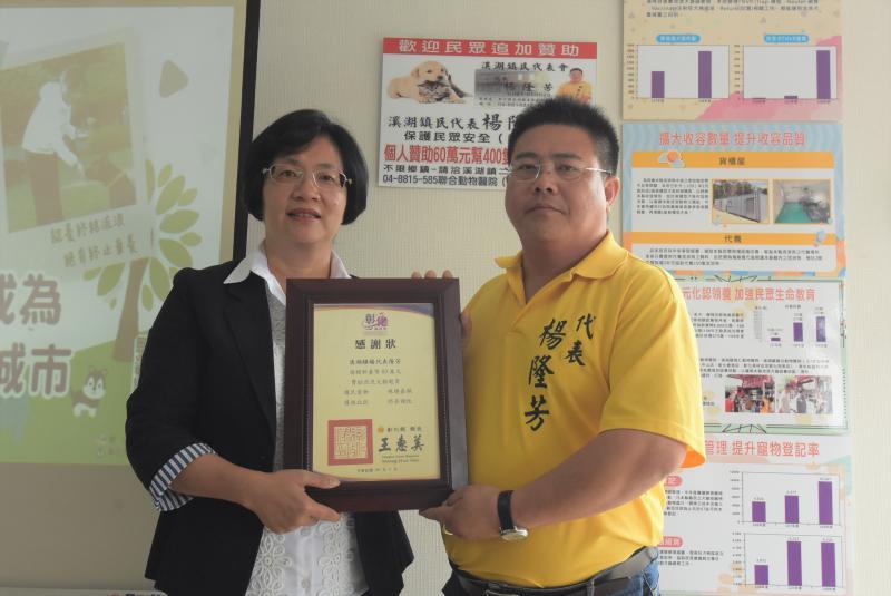 影/溪湖鎮民代表楊隆芳 捐助流浪犬貓<b>絕育</b>工作經費