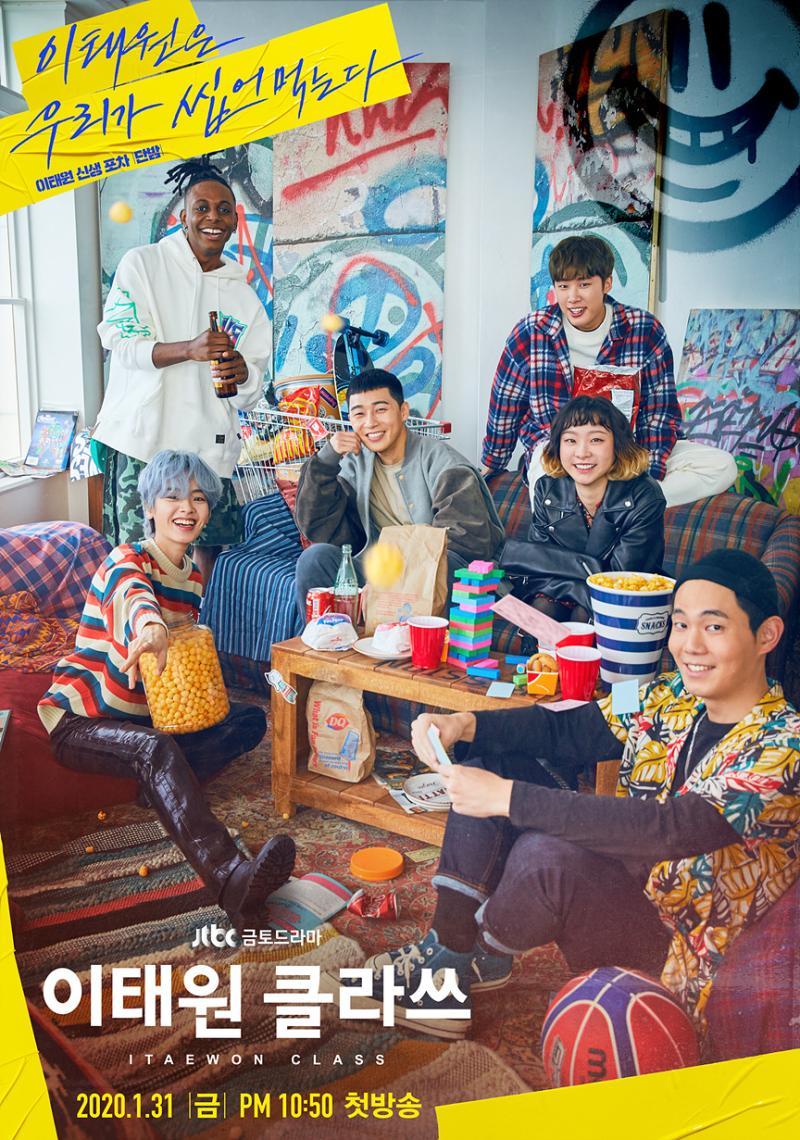 ▲《梨泰院Class》電視原聲帶陣容加入BTS成員V。(圖/JTBC)