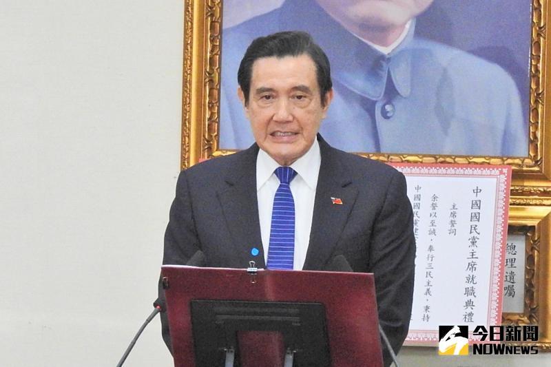前總統馬英九在江啟臣就職黨主席典禮上,強調堅守「九二共識」的重要。( 圖 / 記者陳弘志攝 )
