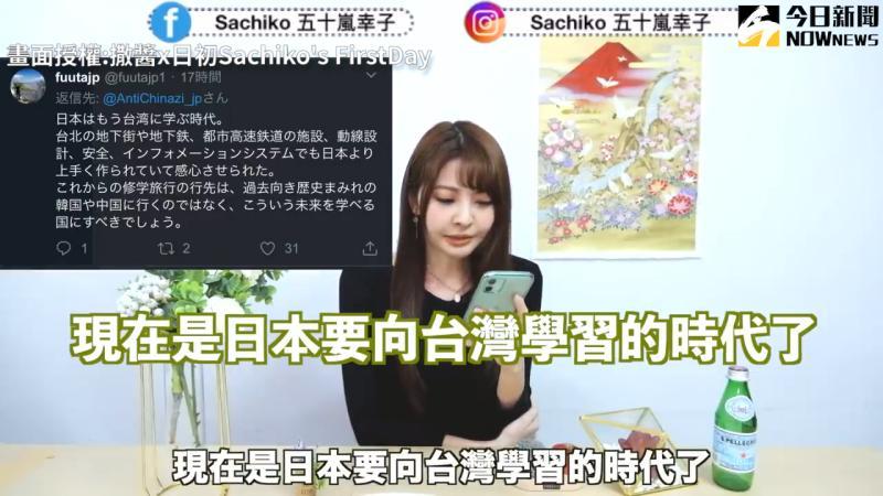 影/日本人驚台灣防疫意識 大讚唐鳳「<b>口罩地圖</b>」