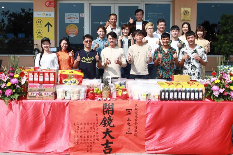 民視即將推出的「無主之子」電視劇,將貼近台灣外籍漁工的生活,是一部探討台灣「無國籍孤兒」,即移工之子的寫實劇。(圖/民視)