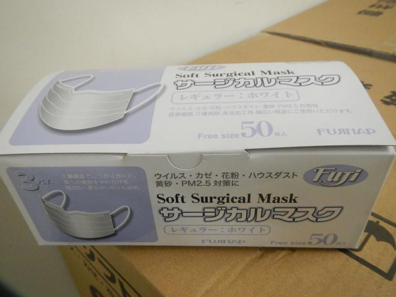 解醫院口罩荒!日本海上<b>自衛隊</b>釋出4萬7千片口罩