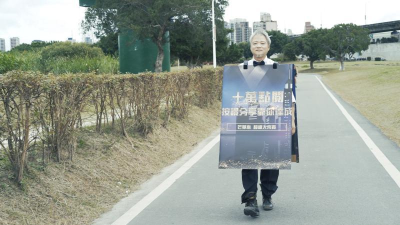 善的力量!台灣大「i無限公益<b>微電影</b>」募款起跑