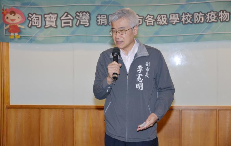 淘寶台灣攜手在地品牌 捐萬瓶<b>洗手乳</b>前進桃園各級學校
