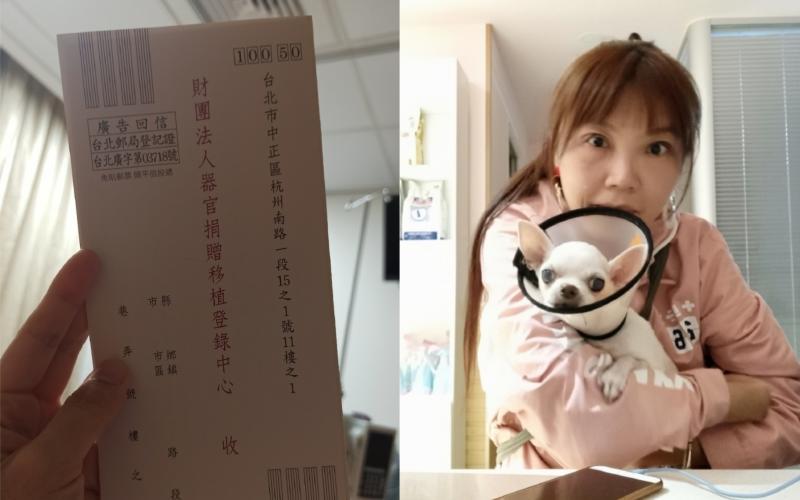 ▲劉樂妍已填好台灣的器官捐贈同意卡。(圖/翻攝劉樂妍微博)